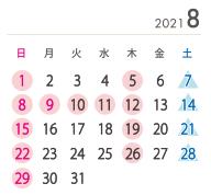 2021.08