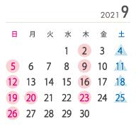 2021.09